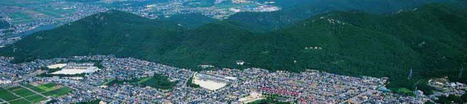 八木山の自然保護維持活動を通し八木山地区の町づくり